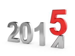самолетни билети за нова година